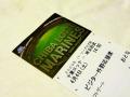 2009 千葉ロッテ チケット
